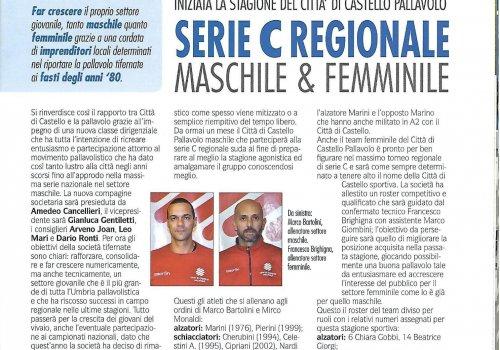 Serie C Regionale maschile & Femminile